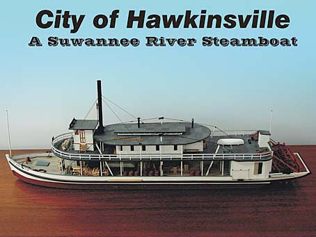 City of Hawkinsville
